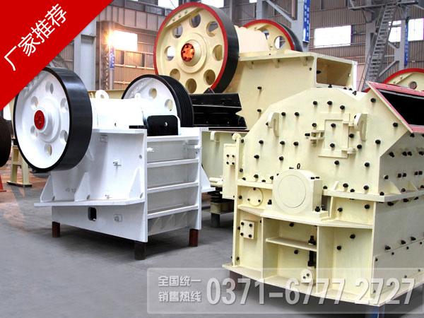 具有高产能力细碎制砂机设备